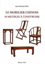 Le mobilier chinois.